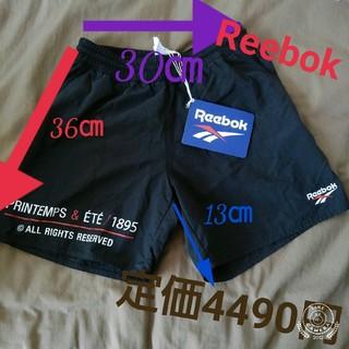 リーボック(Reebok)のリーボック ハーフパンツ Reebokトレーニング パンツ(トレーニング用品)