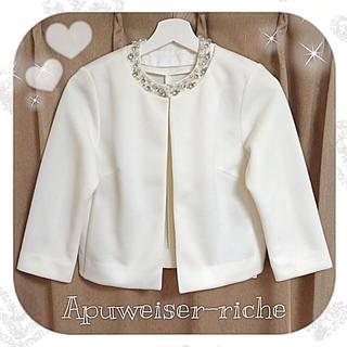 アプワイザーリッシェ(Apuweiser-riche)の新品♡ビジュー襟ショートジャケット(ノーカラージャケット)