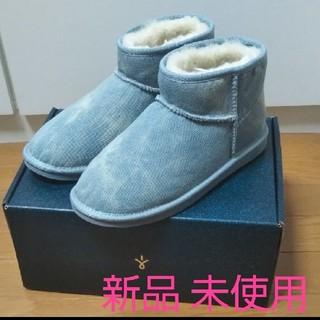 エミュー(EMU)のEMU ブーツ  新品未使用(ブーツ)