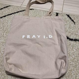 フレイアイディー(FRAY I.D)のトートバック(トートバッグ)