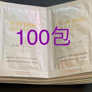 クレドポーボーテ(クレ・ド・ポー ボーテ)のクレドポーボーテ ムースネトワイアント 洗顔フォーム 100包(洗顔料)