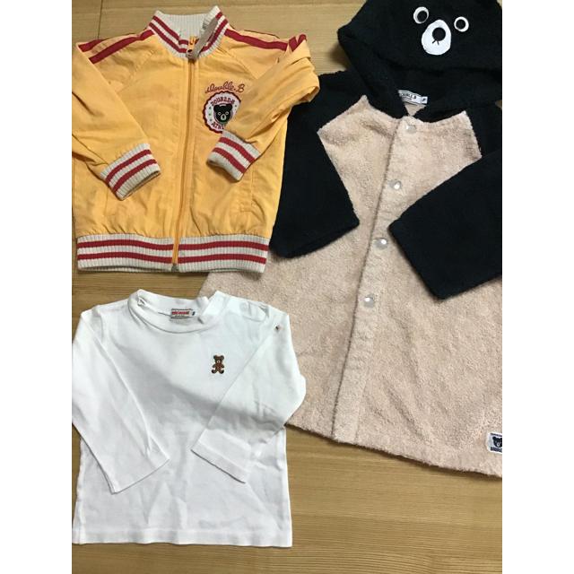 mikihouse(ミキハウス)のミキハウス☆80センチ☆バスローブロンTパンツなどセット キッズ/ベビー/マタニティのベビー服(~85cm)(シャツ/カットソー)の商品写真