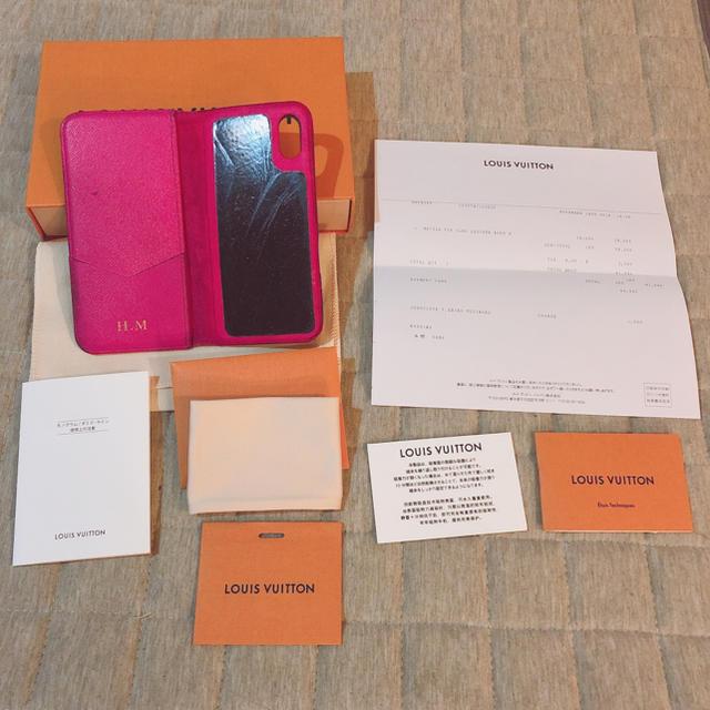 スパイダーマン iphone8 ケース / ルイヴィトン アイフォーンケースの通販