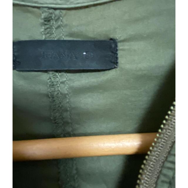 JEANASIS(ジーナシス)のジーナシス☆ノーカラーミリタリージャケット レディースのジャケット/アウター(ノーカラージャケット)の商品写真