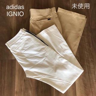 アディダス(adidas)のアディダス イグニオ パンツ 2本セット(カジュアルパンツ)