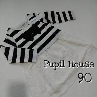 ナルミヤ インターナショナル(NARUMIYA INTERNATIONAL)の【Pupil House ワンピース】90(ワンピース)
