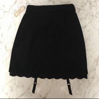 EATME - ❤️【送料込】新品未使用 EATME♡ガーター付きスカート