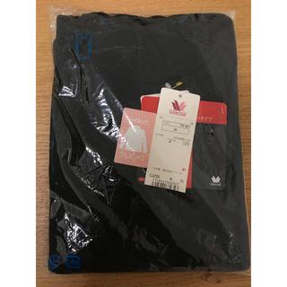ワコール(Wacoal)の新品  ワコール Mサイズ 肌着 アンダーシャツ 長袖(アンダーシャツ/防寒インナー)