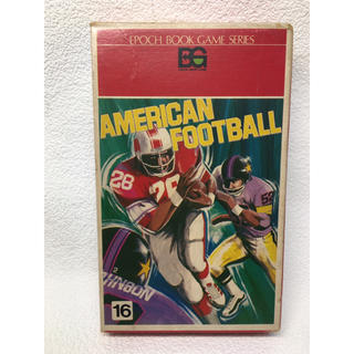 アメリカンフットボール エポックブックゲームシリーズ