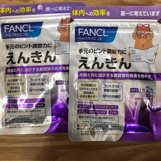 FANCL - えんきん 30日分×2