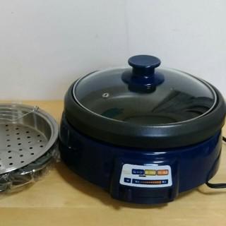 小型マルチクッカー 焼く 蒸す 揚げる(調理器具)