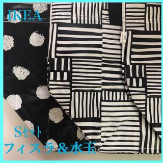 IKEA - IKEA バッグ フィスラ&水玉Sセット