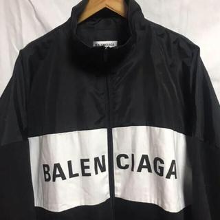 バレンシアガ(Balenciaga)のBALENCIAGA トラックジャケット 黒(ナイロンジャケット)
