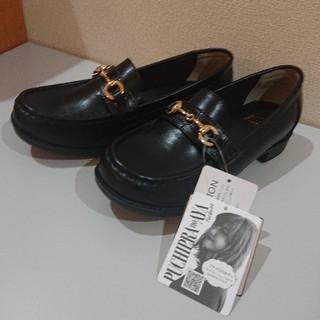 シマムラ(しまむら)の新品タグ付き★しまむら×プチプラのあや/クロコビットローファーMサイズ/ブラック(ローファー/革靴)
