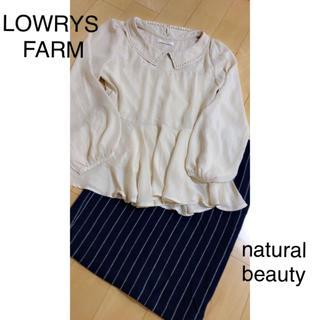 ナチュラルビューティーベーシック(NATURAL BEAUTY BASIC)のLOWRYS  FARM natural  beauty(セット/コーデ)