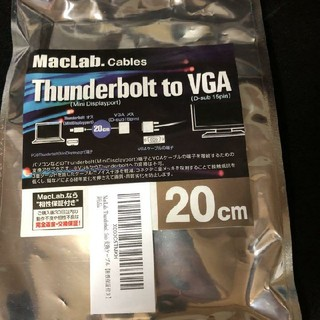 Apple - MacLab. Thunderbolt VGA 変換 アダプタ miniDP