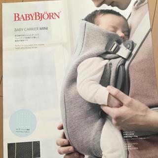 BABYBJORN - ベビービョルン 抱っこひも