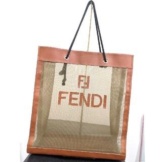 フェンディ(FENDI)の【入手困難!!】FENDI 希少 メッシュトートバッグ 茶×カーキ ヴィンテージ(トートバッグ)