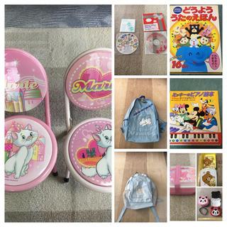 ディズニー(Disney)のまとめ売り! ディズニー パイプ椅子 リュック CD 絵本 弁当箱 タッパ(折り畳みイス)