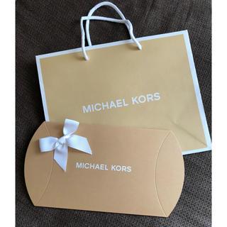 マイケルコース(Michael Kors)の新品💕マイケルコース、プレゼント用。(その他)