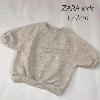 ザラキッズ(ZARA KIDS)の【未使用に近い】ZARA kids トップス スウェット 122cm(Tシャツ/カットソー)