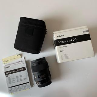 SIGMA - sigma 35mm f1.4 DG art canon キヤノン用