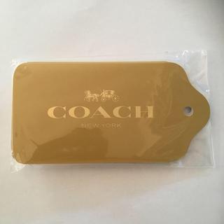 コーチ(COACH)のCOACH ノベルティ 非売品(ノベルティグッズ)
