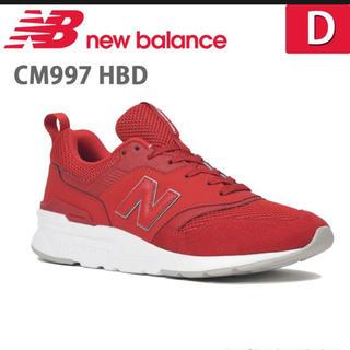 ニューバランス(New Balance)のニューバランス 997 赤 24.0センチ(スニーカー)