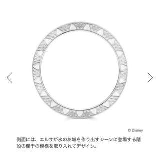 k.uno アナと雪の女王 結婚指輪(リング(指輪))