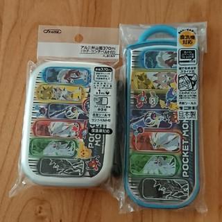 ポケモン - ポケットモンスター☆アルミお弁当箱&スライド式トリオセット