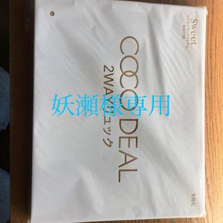 ココディール(COCO DEAL)の妖瀬様専用(リュック/バックパック)