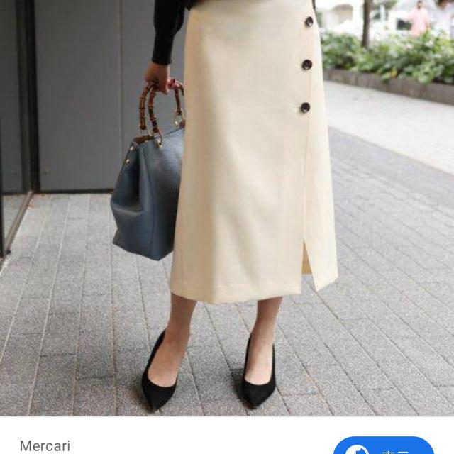 Noble(ノーブル)のノーブル ボタントラペラーズ スカート ホワイト レディースのスカート(ひざ丈スカート)の商品写真
