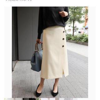 Noble - ノーブル ボタントラペラーズ スカート ホワイト