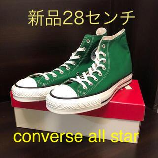 コンバース(CONVERSE)の【新品28センチ】converse made in japan グリーン(スニーカー)