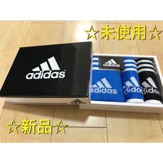 adidas - 【即購入OK!!】アディダス スポーツタオルセット