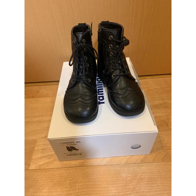 familiar(ファミリア)のファミリア ブーツ 17cm キッズ/ベビー/マタニティのキッズ靴/シューズ (15cm~)(ブーツ)の商品写真