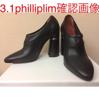 スリーワンフィリップリム(3.1 Phillip Lim)の 3.1phillip lim kyoto アンクル ブーティ 追加確認画像(ブーティ)