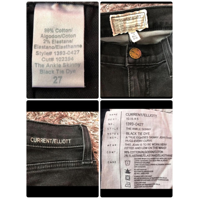 Current Elliott(カレントエリオット)の未使用☆ Current Elliot Jeans Tie Dye 27 レディースのパンツ(デニム/ジーンズ)の商品写真