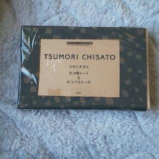 ツモリチサト(TSUMORI CHISATO)のツモリチサト スプリング付録(トートバッグ)