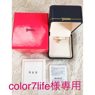 タサキ(TASAKI)のあこや真珠K18金ペンダント 0.01ctダイヤ付き 新品未開封(ネックレス)