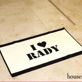 Rady - ★Rady 玄関マット★