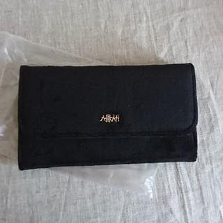 アーカー(AHKAH)の【新品】今だけ価格 AHKAHお財布ポーチ(財布)
