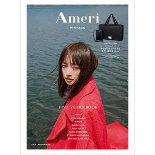 アメリヴィンテージ(Ameri VINTAGE)のAmeri VINTAGE FIVE YEARS BOOK ムック本(ファッション/美容)