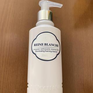 ロクシタン(L'OCCITANE)のロクシタン 洗顔料(洗顔料)