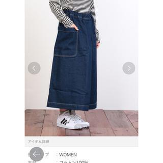 キューブシュガー(CUBE SUGAR)のデニム サーカスパンツはかまパンツ ワイドパンツデニムスカート(デニム/ジーンズ)