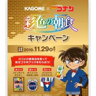 カゴメ(KAGOME)の名探偵コナン 応募シール(その他)