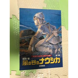ジブリ(ジブリ)の風の谷のナウシカ 全巻7巻 セット 漫画 マンガ コミックス(全巻セット)