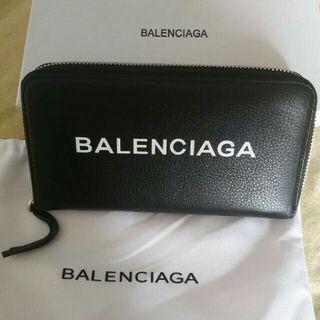 バレンシアガ(Balenciaga)のBALENCIAGA 長財布(セカンドバッグ/クラッチバッグ)