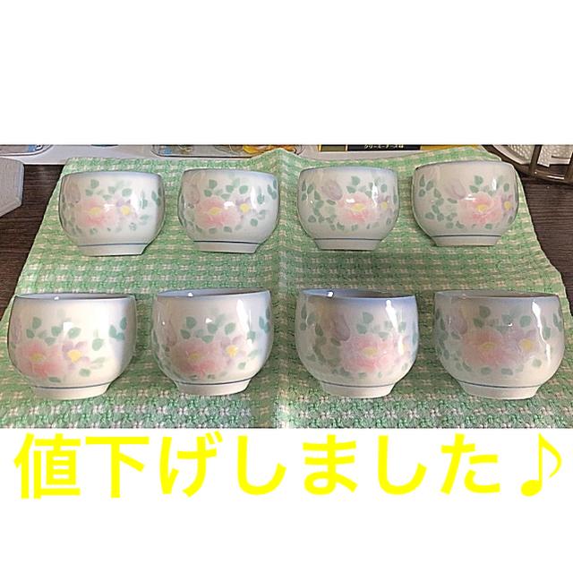 ☆値下げ☆湯のみ 8個セット インテリア/住まい/日用品のキッチン/食器(食器)の商品写真
