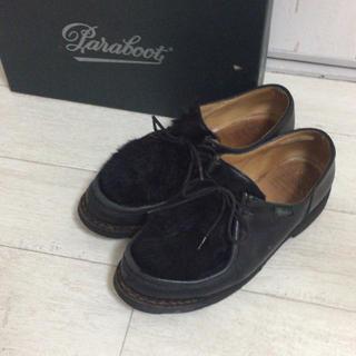 パラブーツ(Paraboot)の20で削除パラブーツミカエルラパン ラビットファー(ローファー/革靴)